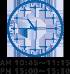 AM10:45~.PM15:00~