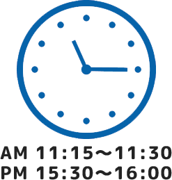 AM11:15~.PM15:30~