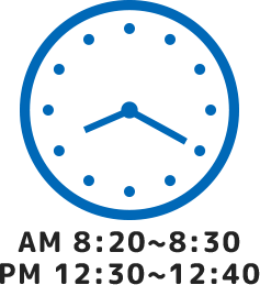AM8:20~.PM12:30~