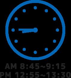 AM8:45~.PM12:55~